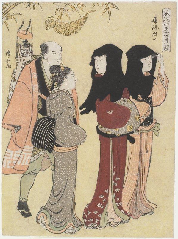Prostitutes Jōetsu