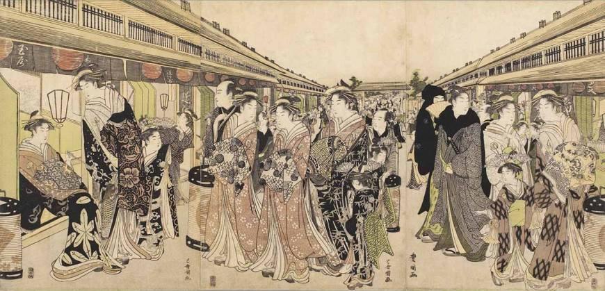 Prostitutes Ashikaga